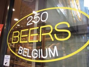 tienda cerveza2